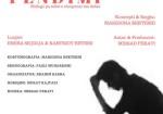 PENDIMI - Shfaqja pa tekst e shoqeruar me debat